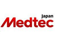 医療機器の設計・製造に関するアジア最大級の展示会 Medtec Japanに出展いたします。